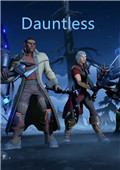 无畏Dauntless
