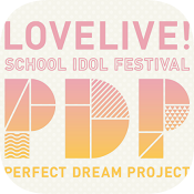 LoveLive!学园偶像祭Perfect Dream Project中文版