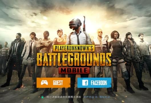 Pubg Mobile Images Hd Wallpapers Download: PUBG Mobile国际服中文版v1.3.1破解版下载 - 99安卓游戏