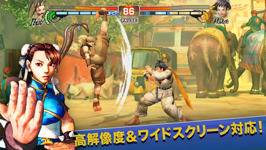 快打旋风IV冠军版(Street Fighter IV Champion Edition)中文版截图2