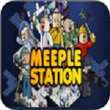 米宝太空站Meeple Station